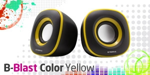 B-Blast Color Yellow